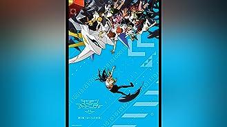デジモンアドベンチャー tri. 第6章「ぼくらの未来」 5.5劇場上映 第1弾告知PV