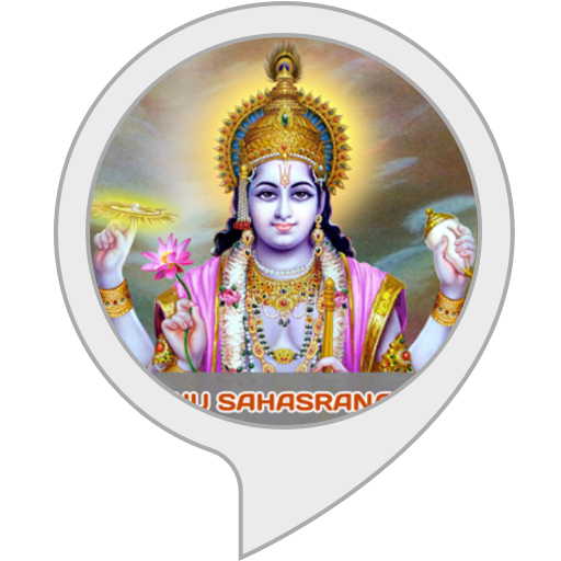 Venkateshwara Suprabhatam: Amazon in: Alexa Skills