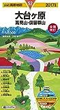 山と高原地図 大台ヶ原 高見山・倶留尊山 2017 (登山地図 | マップル)
