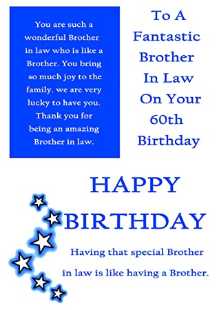 Brother In Law 60th Birthday Card With Removable Laminate Amazon