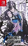 うDAIROKU:AYAKASHIMORI