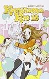 Kamisama kiss: 18 (Express)
