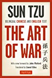 Art of War: Bilingual Chinese and English Text (the Complete Edition)