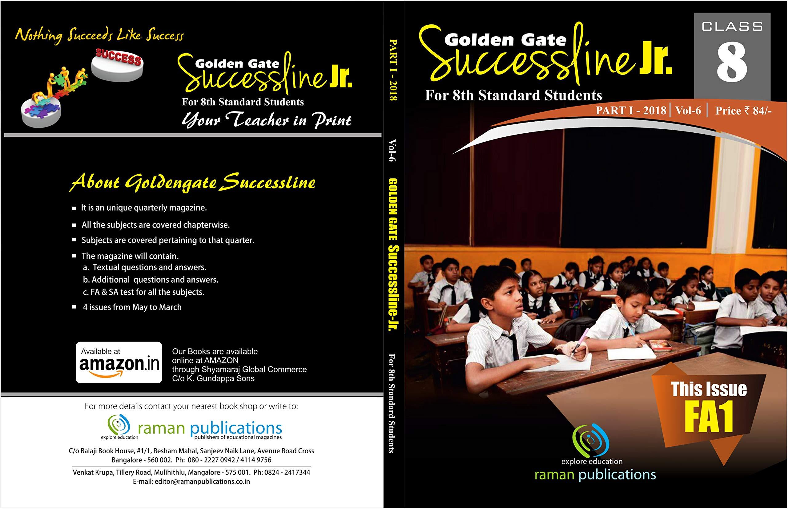 Successline for 8th std Karnataka students - English Medium - 1st & 2nd  Quarter: Amazon.in: Books
