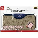 星のカービィ クイックポーチ for Nintendo Switch PUPUPU FRIENDS(プププフレンズ)