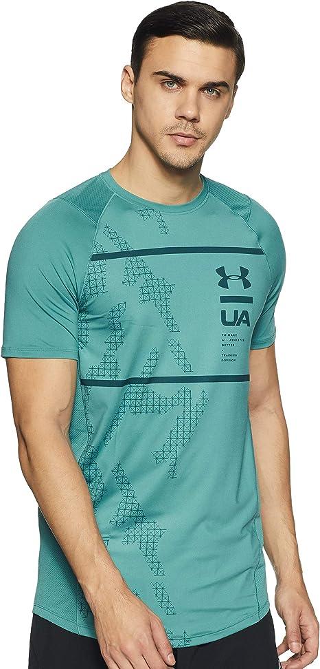 Intrusión Manchuria canta  Under Armour Men's Mk1 Ss Q2 Printed Short-Sleeve Shirt: Amazon.co.uk:  Clothing