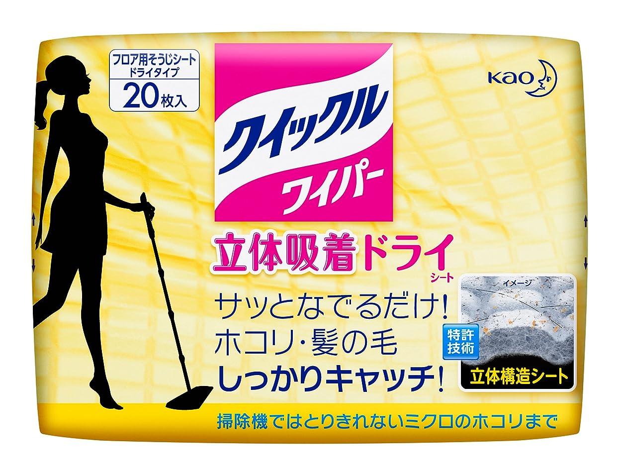 盲信女王小道ウェ−ブ ハンディワイパ−用 取り替えシート8枚白 ゼラニウムの香りつき
