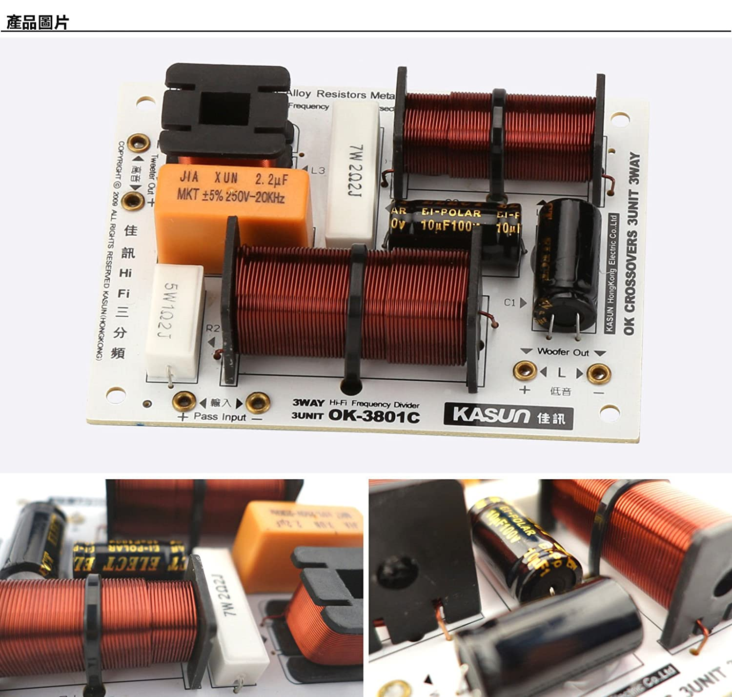 2pcs Kasun Hi Fi Speaker Frequency Divider Crossover Electronic Circuit Diagram Audio Amplifier An7135 7w Filters 3way 3unit Ok 3801c Home Theater