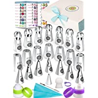 (7 Russian, 7 Ball, 7 Ruffle) - 62Pcs CAKE DECORATING SUPPLIES KIT - 3in1 Gift Set Russian Piping Tips ButterCream Cupcake Decorations Most Popular 7 Flower Rose Tulip Icing Nozzle, 7 Ball & 7 Ruffle Tips + Plus Free Bonus