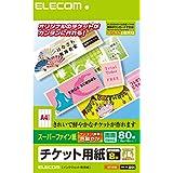 エレコム マルチカード 手作り チケット用紙 80枚分 8面×10枚 両面印刷 MT-8F80