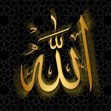 Amazon Com Islamic Wallpapers Appstore For Android