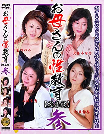Japanese Teen First Time Sex