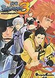 戦国BASARA 3コミックアンソロジー (電撃コミックス EX)