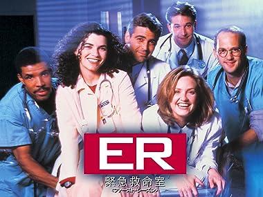「ER緊急救命室」感想・評価|という名の傑作海外ドラマ!本当に面白いです!