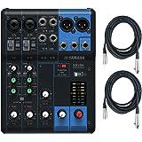 Yamaha MG06 6-Input Stereo Mixer w/(2) 20' XLR Mic Cables