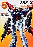 機動戦士ガンダムSEED ASTRAY Re:Master Edition (5) (カドカワコミックス・エース)