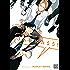 Jackass!, Vol. 1 (Yaoi Manga)