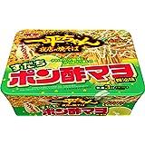 明星 一平ちゃん夜店の焼そば すだちポン酢マヨ醤油味 127g ×12個