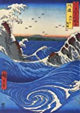 Ando (Utagawa) Hiroshige: View of the Naruto Whirlpools at Awa (Navaro Rapids). Fine Art Print/Poster. Size A2 (59.4cm x 42cm)