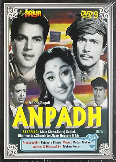 Anpadh: Amazon.in: Movies & TV Shows