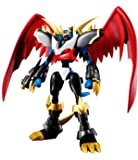 "Bandai Tamashii Nations S.H. Figuarts Imperialdramon ""Digimon"" Action Figure by Bandai"