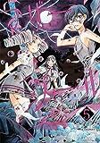 マザーグール 5 (リュウコミックス)