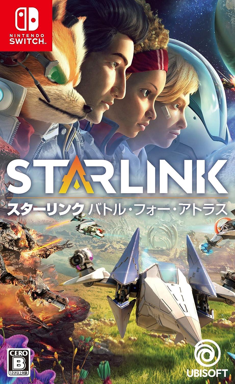 Ubisoft Starlink Battle for Atlas Starfox Starter Pack NINTENDO SWITCH REGION FREE JAPANESE VERSION [video game]: Amazon.es: Videojuegos