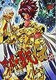 聖闘士星矢EPISODE.G 20 (チャンピオンREDコミックス)