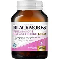 Blackmores Pregnancy & Breast-Feeding Gold (60 Capsules)
