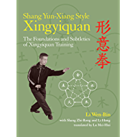Shang Yun-Xiang Style Xingyiquan: The Foundations and Subtleties of Xingyiquan Training (English Edition)