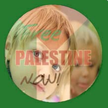 Palestine Flag Photo Profile