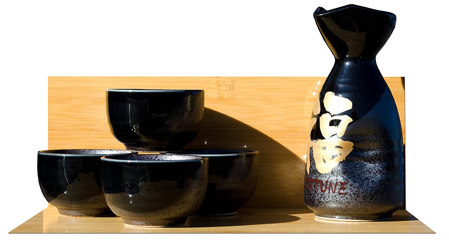 Sake set Japanese metallic black /& gold Fortune calligraphy 4 cups by Gifts Of The Orient