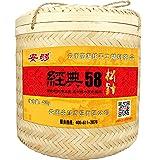 藏云珍洱 云南滇红茶经典58松针 滇红工夫红茶