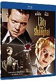 Lady From Shanghai - BD [Blu-ray]