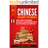 Chinese Short Stories: 11 Simple Stories for Beginners Who Want to Learn Mandarin Chinese in Less Time While Also Having…