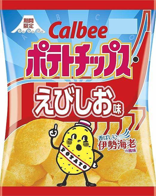 Calbee las patatas fritas del camaroen y del Oasi 75gX12 ...