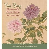 Yun Bing - Flowers of Twelve Months 2019 Calendar