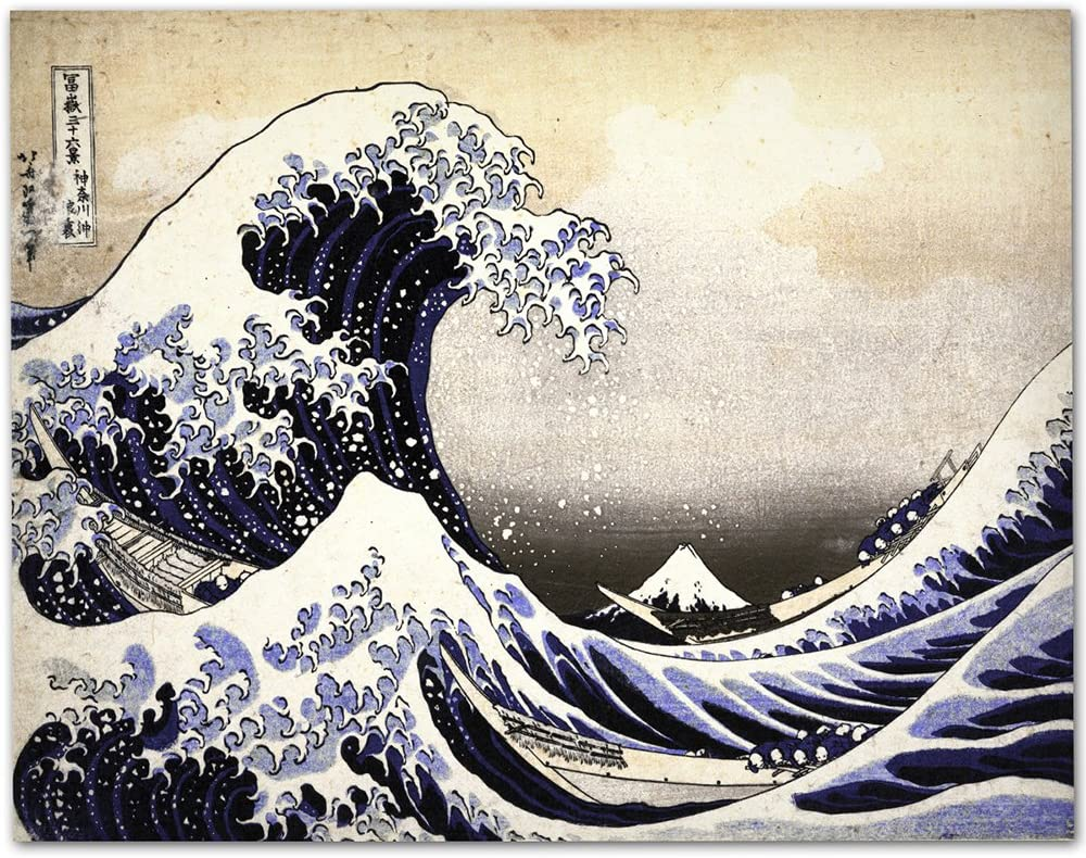 The Great Wave Off Kanagawa - 11x14 Unframed Art Print - Makes a Great Gift Under $15 for Art Lovers