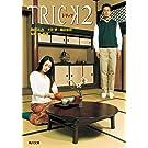 TRICK2 (角川文庫)