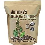 Anthony's Organic Chia Seed, 2.5 lb, Gluten Free, Vegan, Raw, Keto Friendly