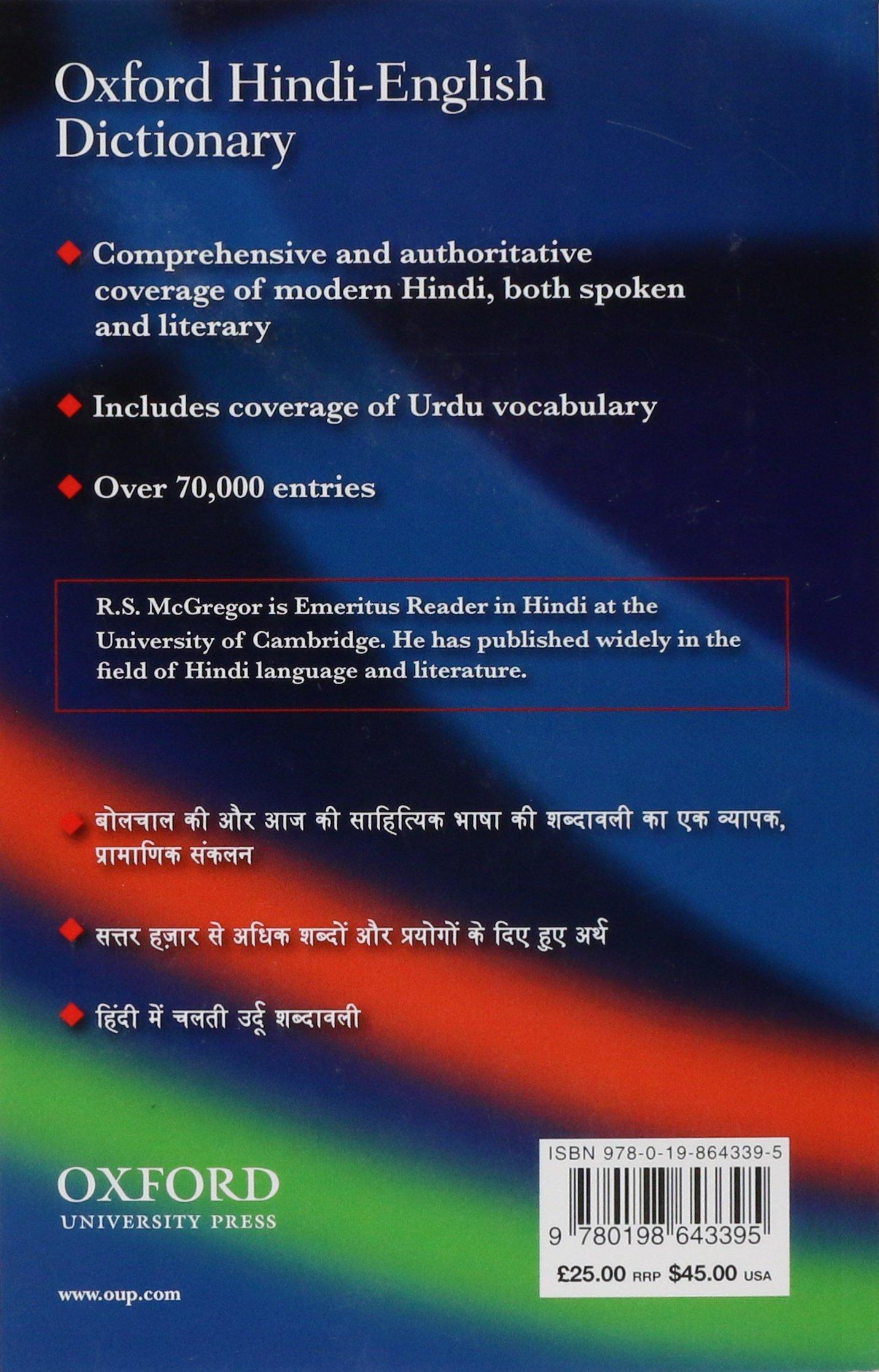 Dating-Seiten hindi