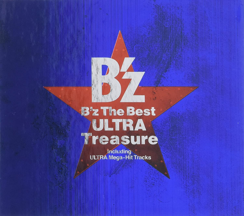 Best Ultra Treasure                                                                                                                                                                                                                                                    <span class=