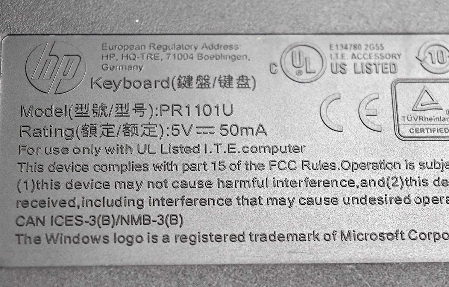 719901-001 Fits HP DELL Acer Asus Gateway Lenovo IBM MSI Compaq 729339-001 PR1101U HP Essential Keyboard Multimedia Mouse Combo Wired USB PC Desktop Laptop Tablet Computer H6L29AA
