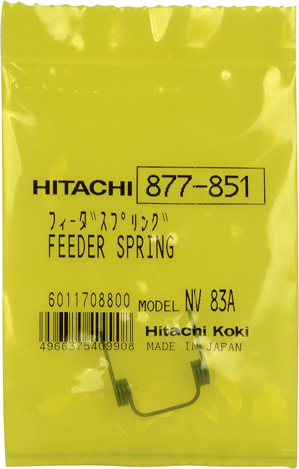 Heat Treated Steel Aftermarket Piston Driver for Hitachi NV83A /& NV83A3 Nailers