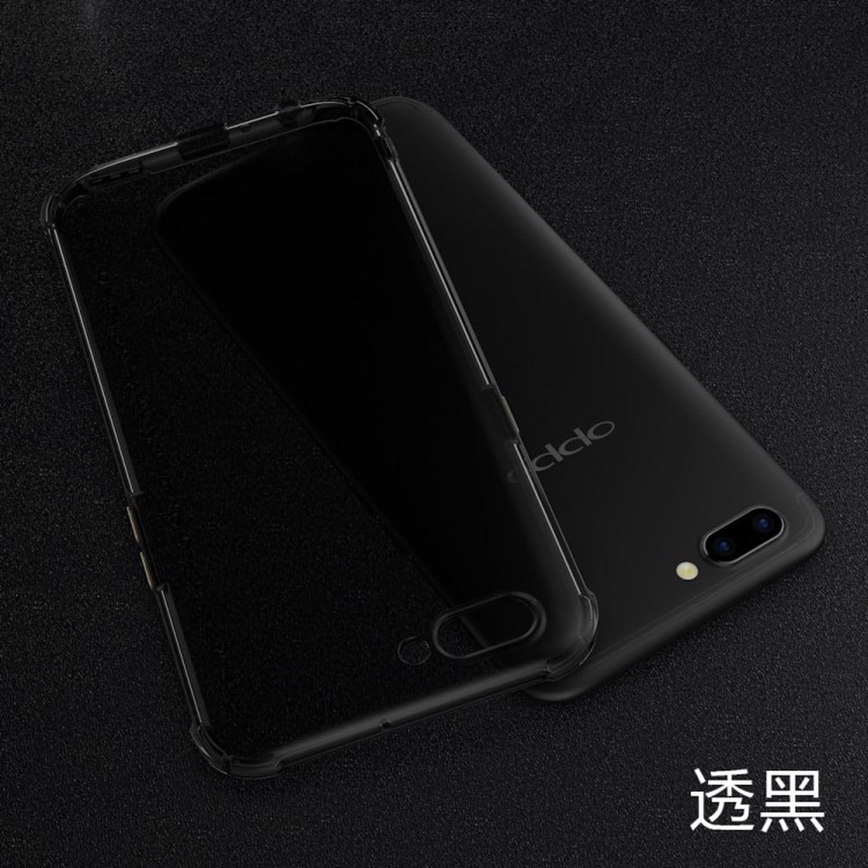 OPPO R11 - Carcasa de Silicona Transparente para teléfono móvil ...