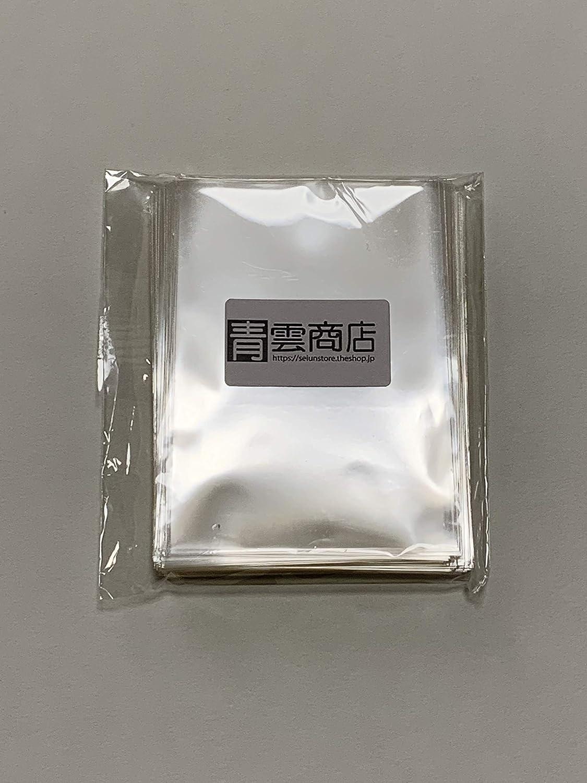 fcd57d190efb Amazon   ポケモンカード用ぴったりスリーブ 透明ソフトタイプ(65mm×90mm) (200枚)   トレカ 通販