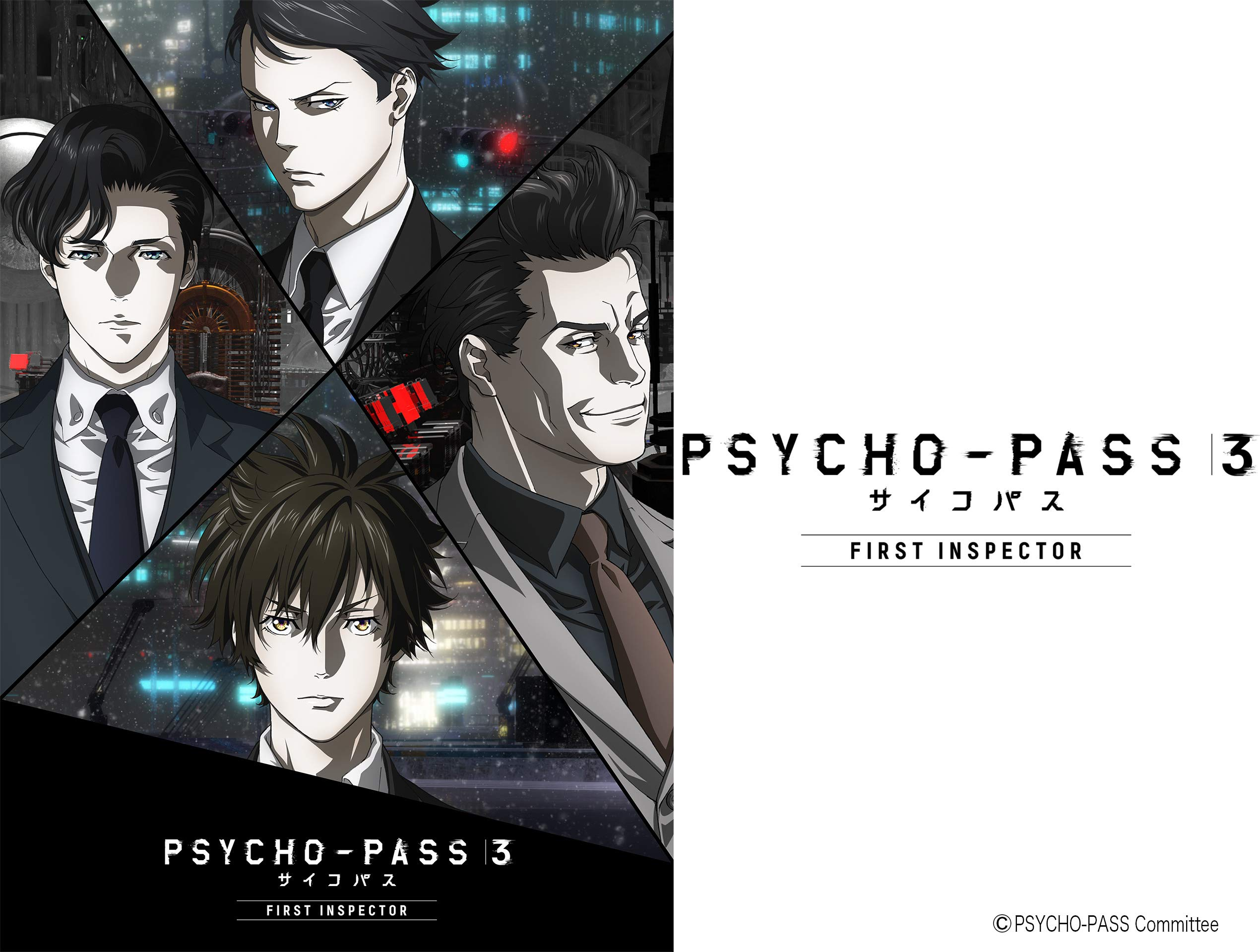 Watch Psycho Pass 3 First Inspector Prime Video