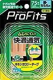 ピップ キネシオロジーテープ 快適通気 腰・太もも用 75mm×4.5m(KINESIOLOGY TAPE,lower back)
