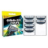 Gillette吉列剃须刀 锋速3刀片(6刀头)(新老包装更替中,随机发货)