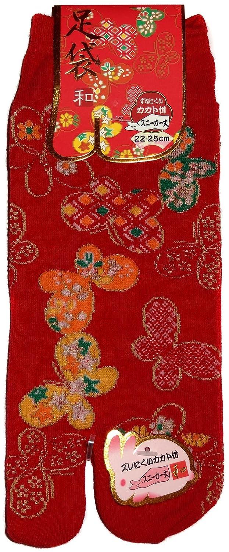 Du 35 au 39 Papillons Japonmania Chaussettes japonaises Tabi